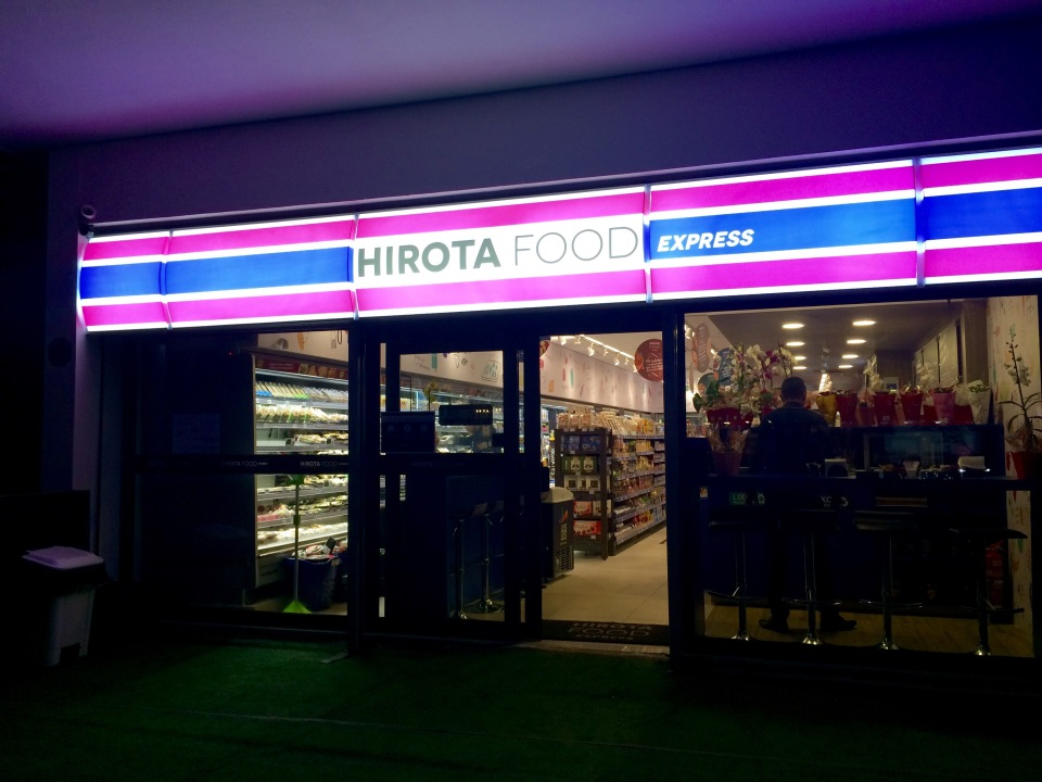 Hirota Food Express by Cantinho da Tarsi