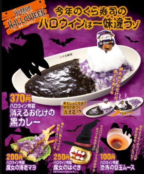 Halloween4